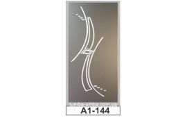 Пескоструйный рисунок А1-144 на одну дверь шкафа-купе. Узор