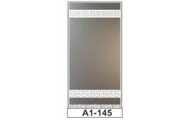 Пескоструйный рисунок А1-145 на одну дверь шкафа-купе. Узор