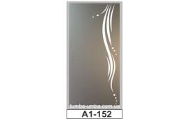 Пескоструйный рисунок А1-152 на одну дверь шкафа-купе. Узор