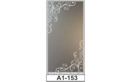 Пескоструйный рисунок А1-153 на одну дверь шкафа-купе. Узор