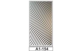 Пескоструйный рисунок А1-154 на одну дверь шкафа-купе. Узор