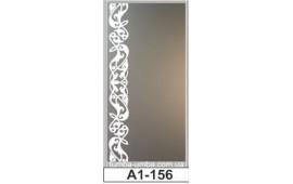 Пескоструйный рисунок А1-156 на одну дверь шкафа-купе. Узор
