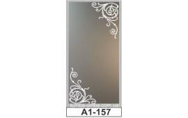 Пескоструйный рисунок А1-157 на одну дверь шкафа-купе. Узор