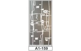Пескоструйный рисунок А1-159 на одну дверь шкафа-купе. Узор