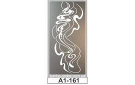 Пескоструйный рисунок А1-161 на одну дверь шкафа-купе. Узор