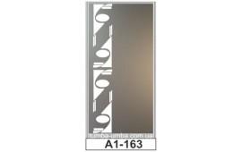 Пескоструйный рисунок А1-163 на одну дверь шкафа-купе. Узор