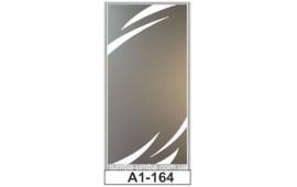 Пескоструйный рисунок А1-164 на одну дверь шкафа-купе. Узор