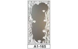 Пескоструйный рисунок А1-165 на одну дверь шкафа-купе. Детское