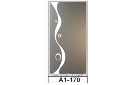 Пескоструйный рисунок А1-170 на одну дверь шкафа-купе. Узор