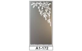 Пескоструйный рисунок А1-172 на одну дверь шкафа-купе. Узор