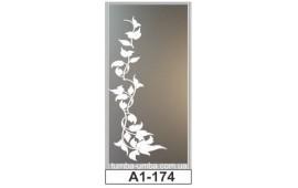 Пескоструйный рисунок А1-174 на одну дверь шкафа-купе. Цветы