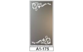 Пескоструйный рисунок А1-175 на одну дверь шкафа-купе. Узор