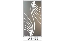 Пескоструйный рисунок А1-179 на одну дверь шкафа-купе. Узор
