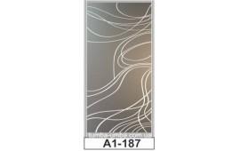 Пескоструйный рисунок А1-187 на одну дверь шкафа-купе. Узор