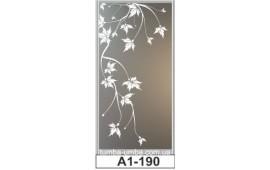 Пескоструйный рисунок А1-190 на одну дверь шкафа-купе. Цветы