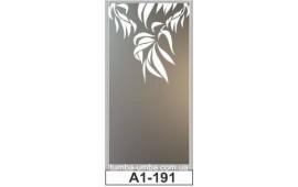 Пескоструйный рисунок А1-191 на одну дверь шкафа-купе. Цветы