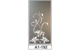 Пескоструйный рисунок А1-192 на одну дверь шкафа-купе. Цветы