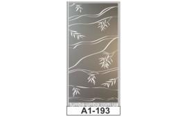Пескоструйный рисунок А1-193 на одну дверь шкафа-купе. Узор