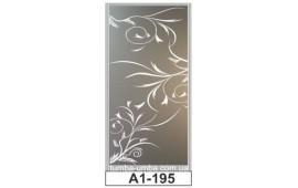 Пескоструйный рисунок А1-195 на одну дверь шкафа-купе. Узор