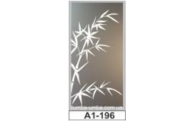 Пескоструйный рисунок А1-196 на одну дверь шкафа-купе. Узор