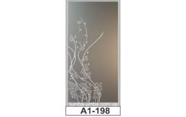 Пескоструйный рисунок А1-198 на одну дверь шкафа-купе. Узор