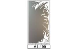 Пескоструйный рисунок А1-199 на одну дверь шкафа-купе. Узор