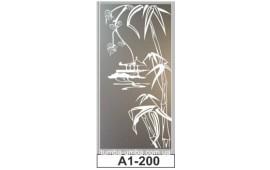 Пескоструйный рисунок А1-200 на одну дверь шкафа-купе. Природа
