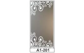 Пескоструйный рисунок А1-201 на одну дверь шкафа-купе. Узор