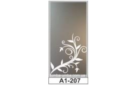 Пескоструйный рисунок А1-207 на одну дверь шкафа-купе. Узор