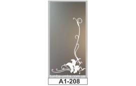 Пескоструйный рисунок А1-208 на одну дверь шкафа-купе. Узор