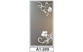 Пескоструйный рисунок А1-209 на одну дверь шкафа-купе. Цветы