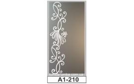 Пескоструйный рисунок А1-210 на одну дверь шкафа-купе. Узор