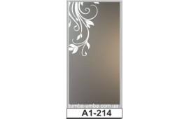 Пескоструйный рисунок А1-214 на одну дверь шкафа-купе. Узор