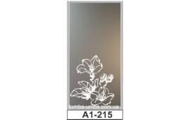 Пескоструйный рисунок А1-215 на одну дверь шкафа-купе. Цветы