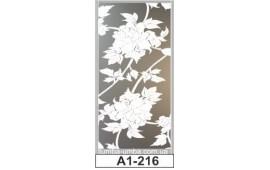Пескоструйный рисунок А1-216 на одну дверь шкафа-купе. Цветы