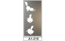 Пескоструйный рисунок А1-219 на одну дверь шкафа-купе. Детское