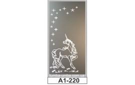Пескоструйный рисунок А1-220 на одну дверь шкафа-купе. Детское