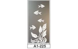 Пескоструйный рисунок А1-225 на одну дверь шкафа-купе. Рыбки