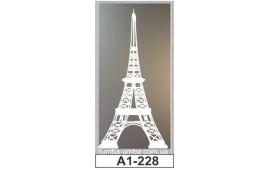 Пескоструйный рисунок А1-226 на одну дверь шкафа-купе. Париж