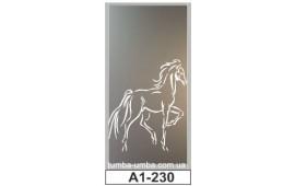 Пескоструйный рисунок А1-218 на одну дверь шкафа-купе. Лошадь