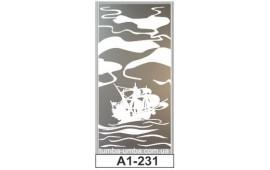 Пескоструйный рисунок А1-231 на одну дверь шкафа-купе. Корабль