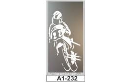 Пескоструйный рисунок А1-232 на одну дверь шкафа-купе. Мотоциклист