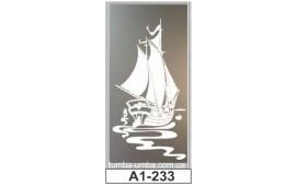 Пескоструйный рисунок А1-233 на одну дверь шкафа-купе. Корабль