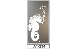 Пескоструйный рисунок А1-234 на одну дверь шкафа-купе. Море