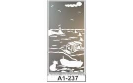 Пескоструйный рисунок А1-237 на одну дверь шкафа-купе. Детское