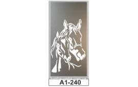 Пескоструйный рисунок А1-240 на одну дверь шкафа-купе. Кони