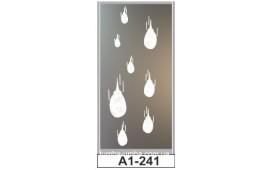 Пескоструйный рисунок А1-241 на одну дверь шкафа-купе. Детское