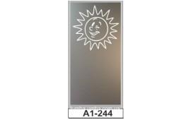 Пескоструйный рисунок А1-244 на одну дверь шкафа-купе. Солнце