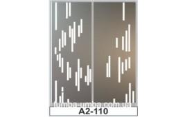 Пескоструйный рисунок А2-110 на две двери шкафа-купе. Узор