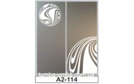 Пескоструйный рисунок А2-114 на две двери шкафа-купе. Узор